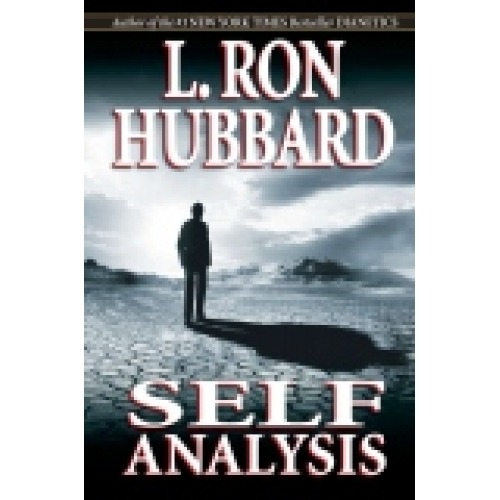 self-analysis-paperback-500x500